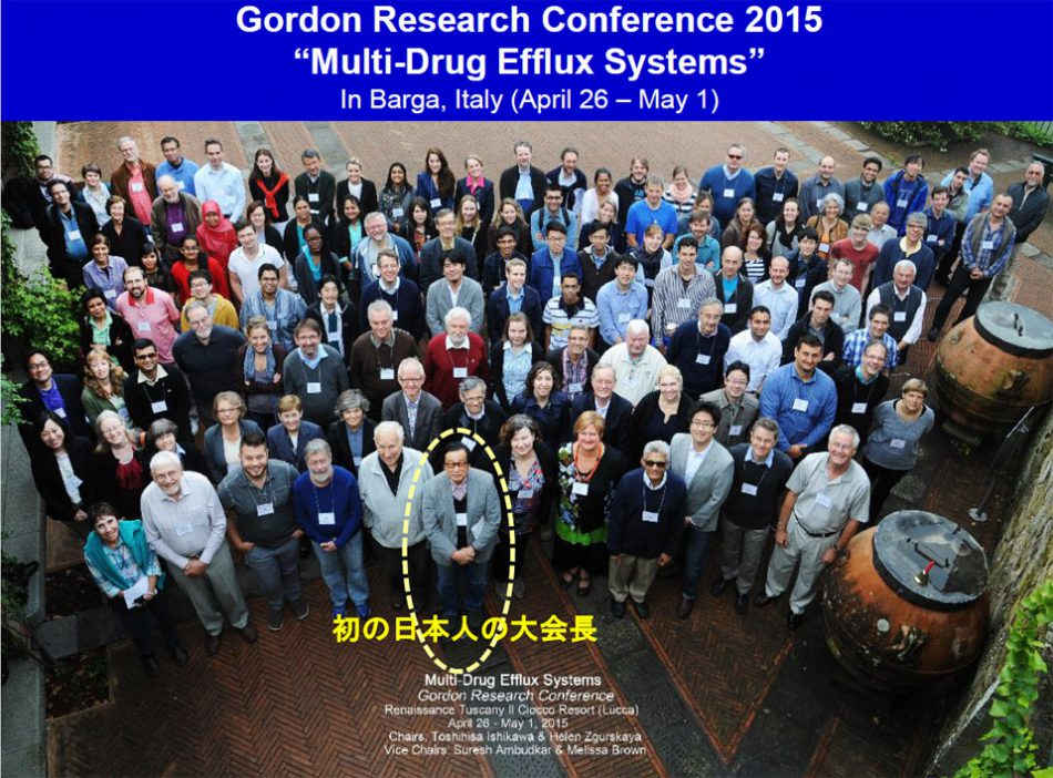 2Gordon-Research-Conference