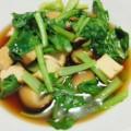 No.61小松菜と厚揚げ豆腐の煮物