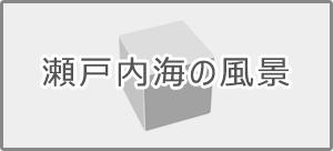 地ボタン2