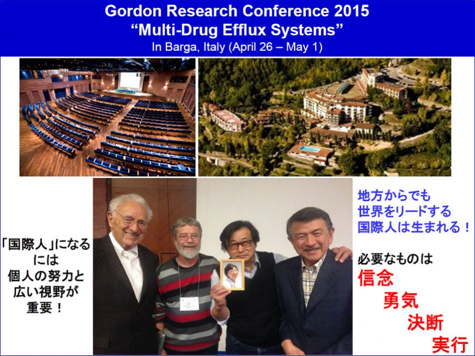 Gordon-Research-Conference-